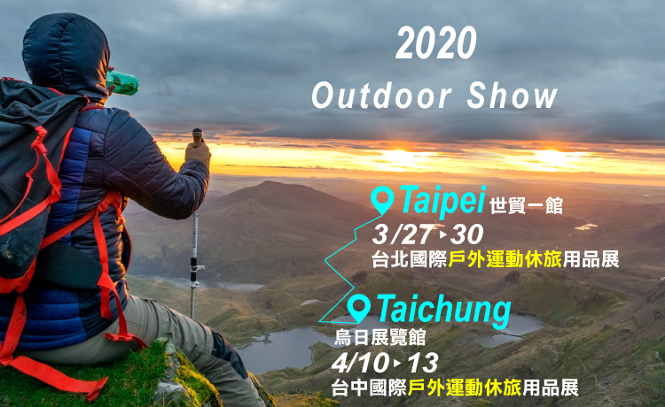 2019 outdoorshow coming soon