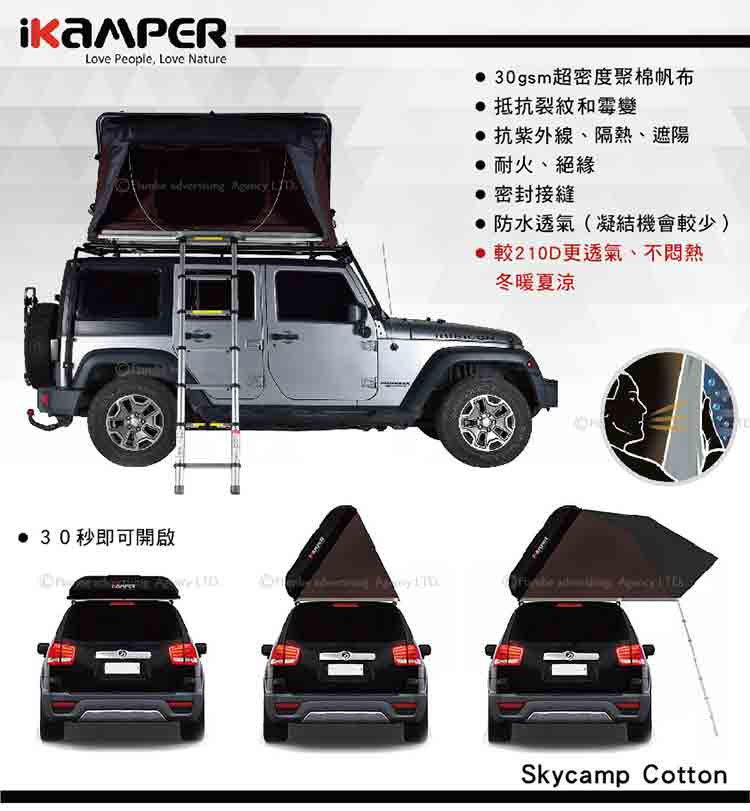 Skycamp-Poly-Cotton-Canvas-車頂帳篷-02